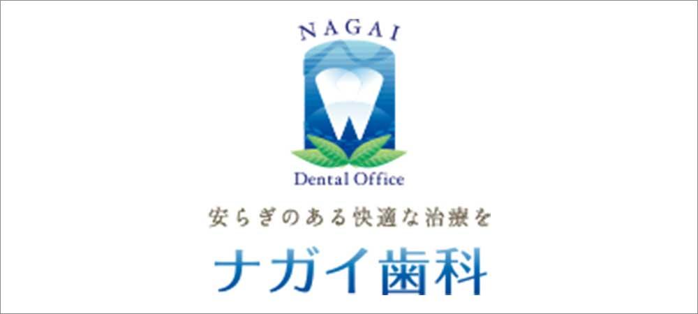 子どもの出っ歯の矯正治療例(7歳女子 治療期間8年)