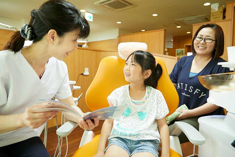 お子さま目線の治療説明