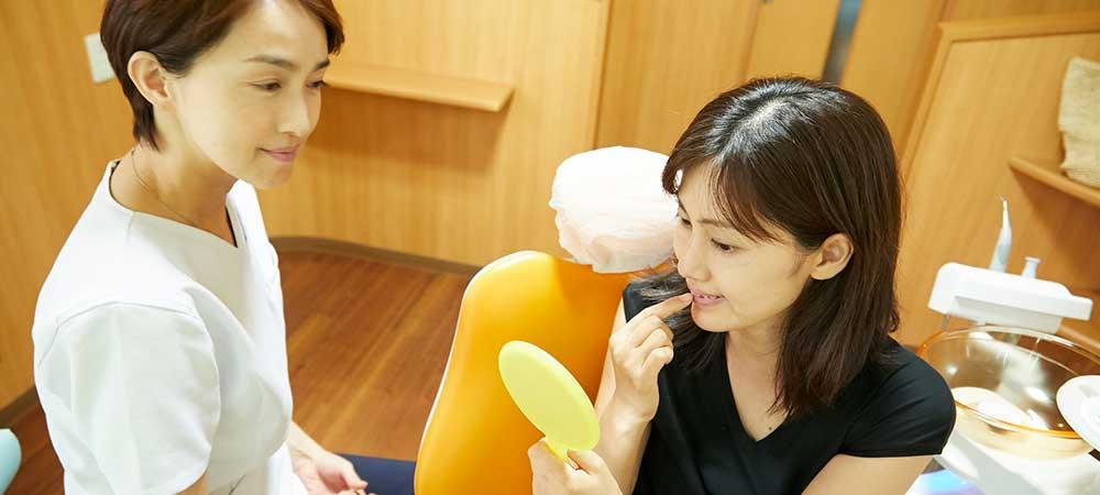 8つの歯科治療法